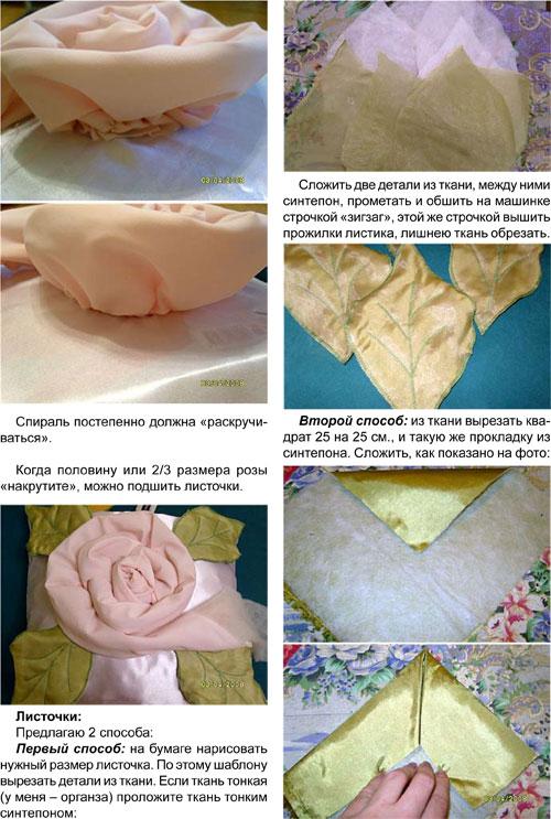 Выкройка на подушку цветок своими руками